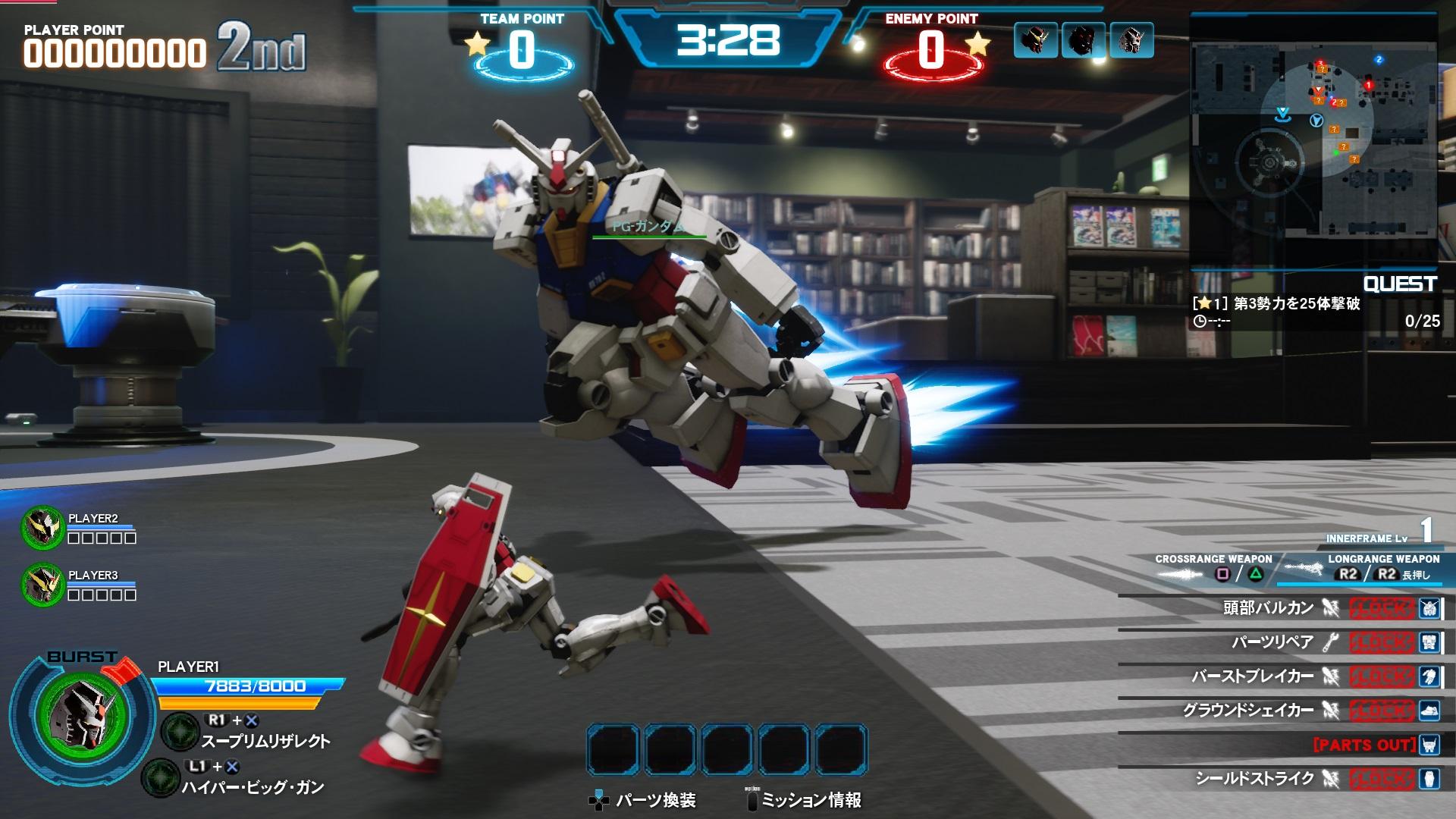 Game Gundam Terbaik